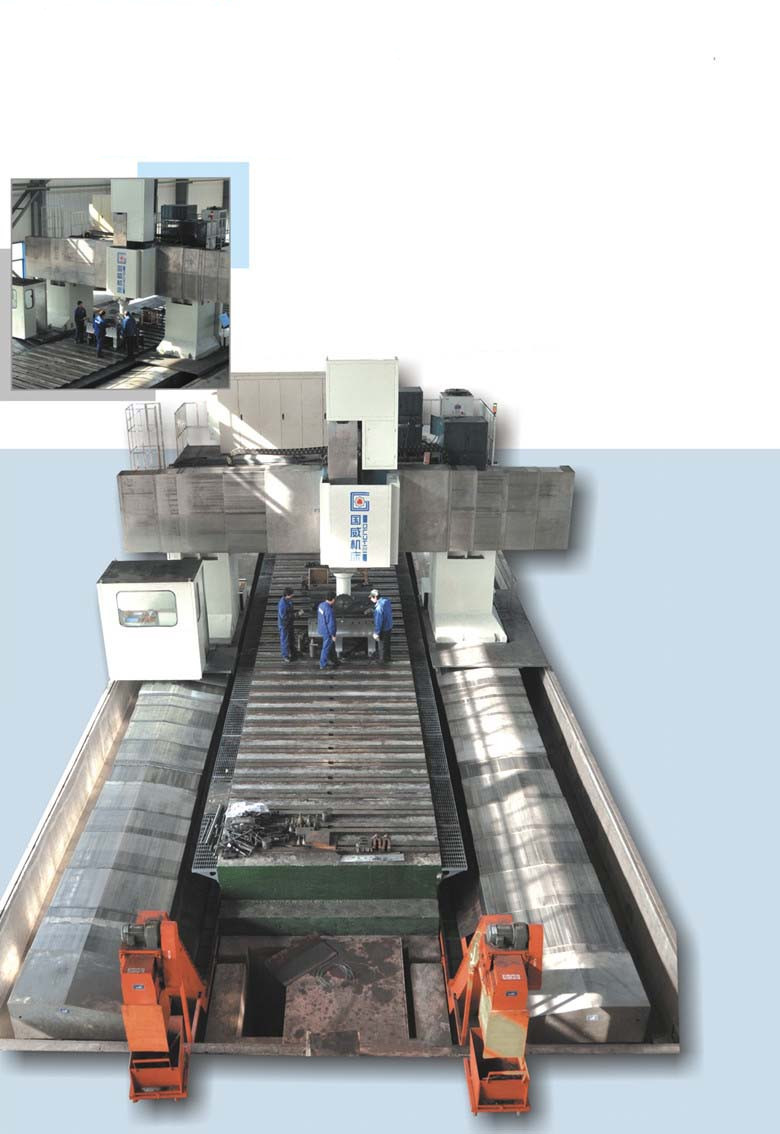 XK2545龙门移动式镗铣床